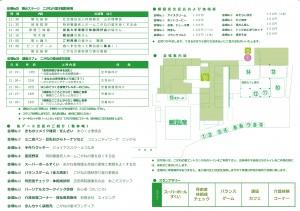 leaflet in