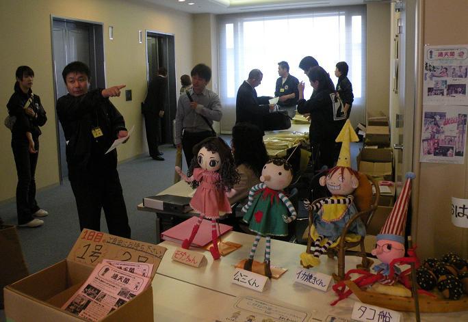 21roufuku~doll2.jpg