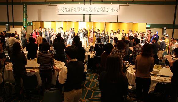 21roufuku~koryu1.jpg