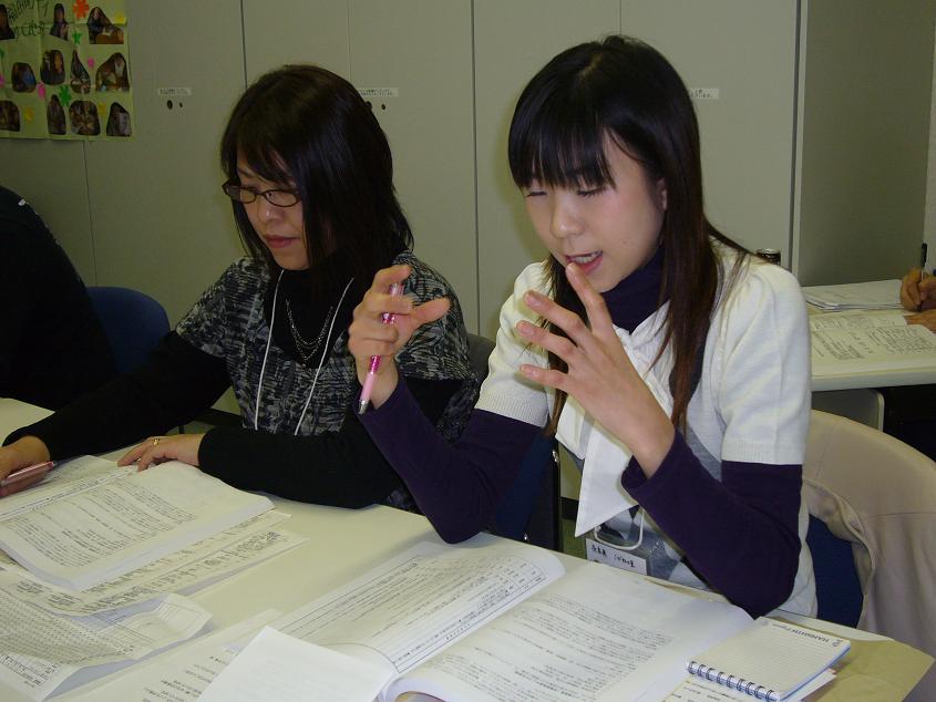 21roufuku~staff2.jpg