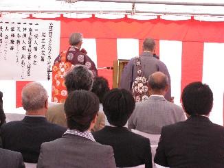 akoda_kikoshiki1.jpg